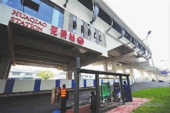 【图】地铁安亭到花桥七分钟