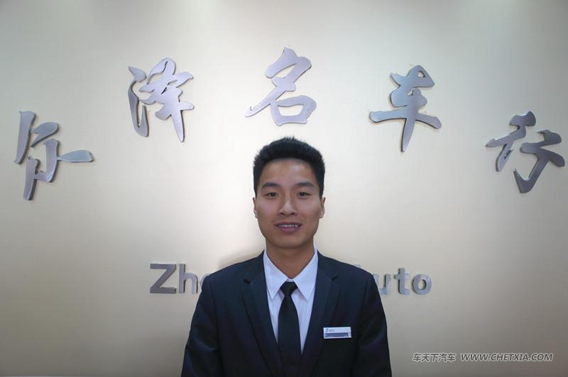 销售顾问:袁忠