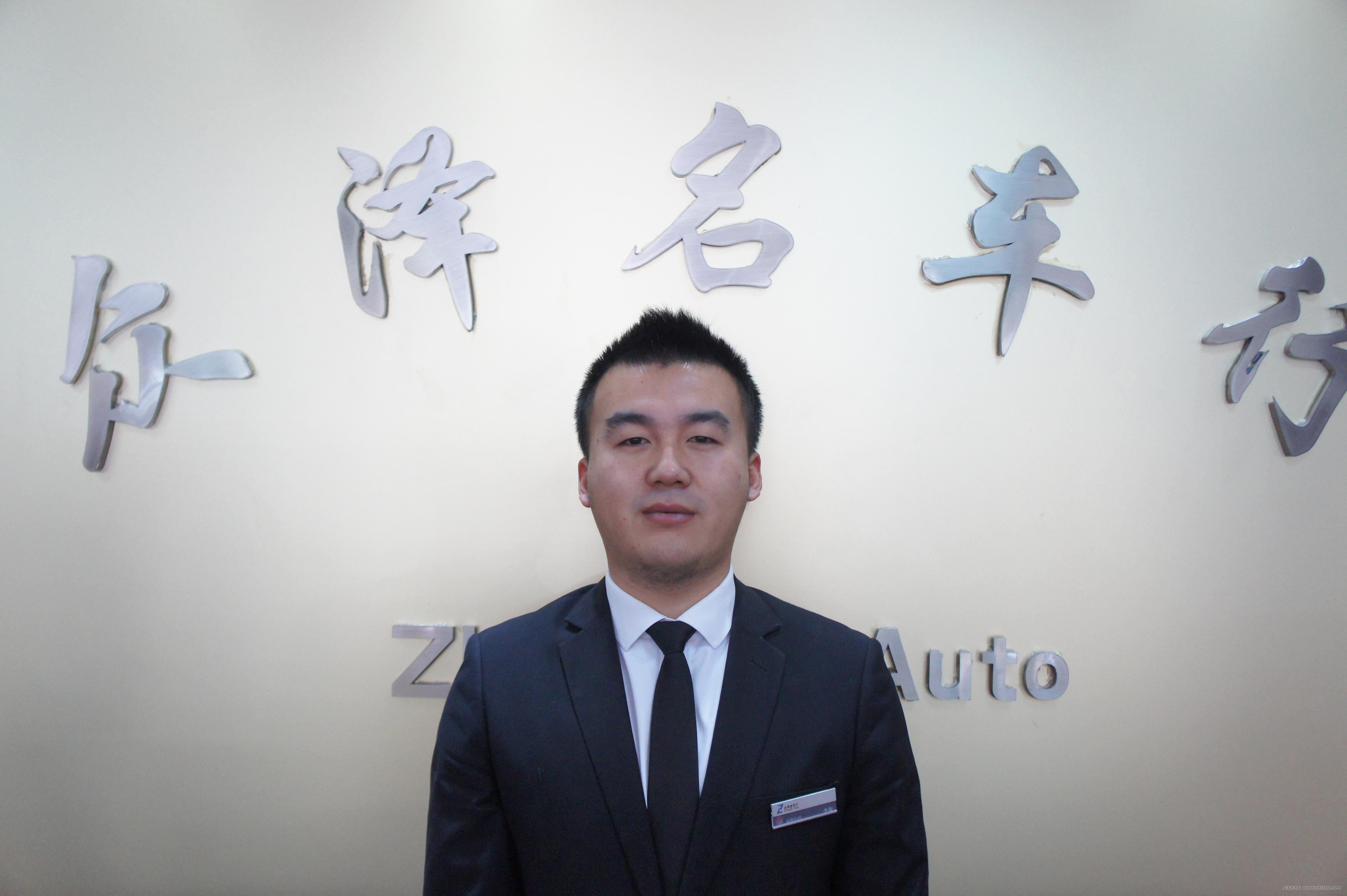 销售顾问:李俊